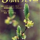 Sぷれっそ Vol.4