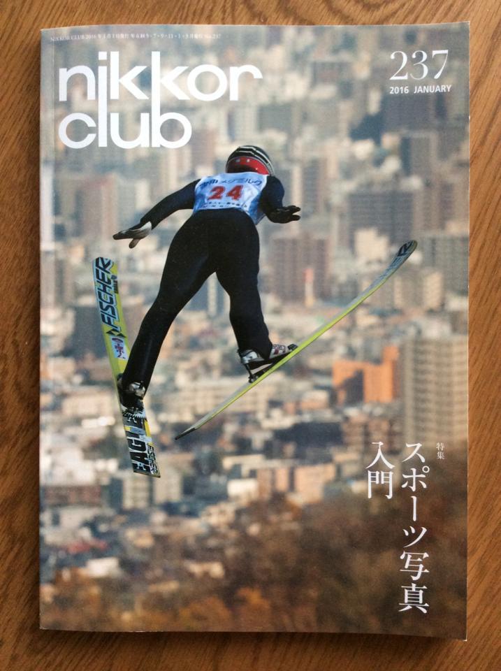 ニッコールクラブ会報誌