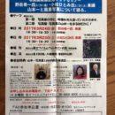 大阪 フォトセミナー