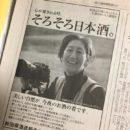 年末断捨離中〜過去のお仕事公開